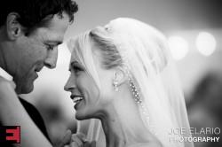 sarah & rob at private tent wedding